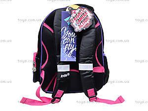 Школьный рюкзак Monster High, MH14-522-1K, магазин игрушек