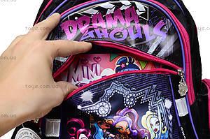 Школьный рюкзак Monster High, MH14-522-1K, toys.com.ua