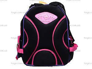 Школьный рюкзак Monster High, MH14-522-1K, toys