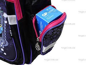 Школьный рюкзак Monster High, MH14-522-1K, детский