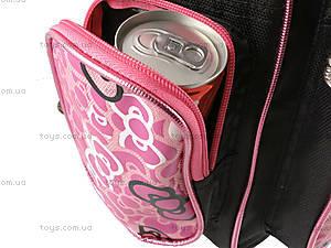 Рюкзак школьный «Бантики», HK14-511K, купить