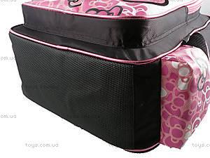 Рюкзак школьный «Бантики», HK14-511K, отзывы