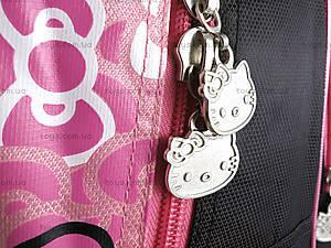Рюкзак школьный «Бантики», HK14-511K, игрушки
