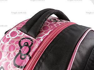 Рюкзак школьный «Бантики», HK14-511K, детские игрушки