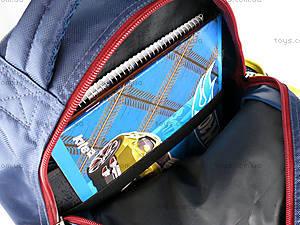 Рюкзак школьный Barcelona, BC14-509K, купить