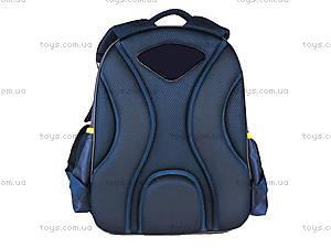 Рюкзак школьный Barcelona, BC14-509K, отзывы