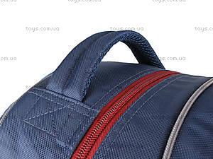 Рюкзак школьный Barcelona, BC14-509K, цена