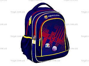 Рюкзак школьный Barcelona, BC14-509K