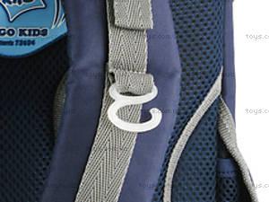 Рюкзак школьный Deap Sea, K14-503-2, фото