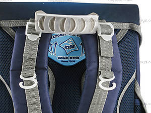 Рюкзак школьный Deap Sea, K14-503-2, отзывы