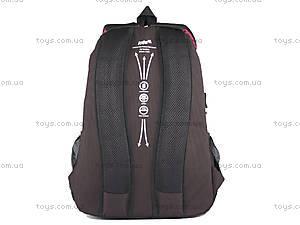 Рюкзак школьный для девочек Kite, K14-818, фото