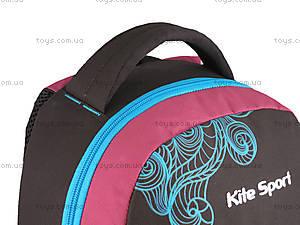 Рюкзак школьный для девочек Kite, K14-818, отзывы