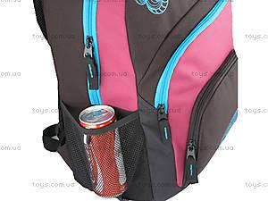 Рюкзак школьный для девочек Kite, K14-818, цена