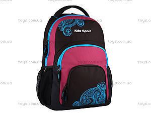 Рюкзак школьный для девочек Kite, K14-818