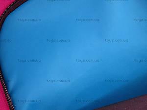 Рюкзак школьный для девочек Kite, K14-818, игрушки