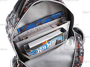 Рюкзак школьный для мальчика Max Steel, MX14-510K, купить