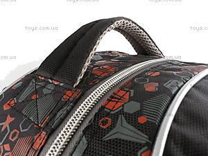 Рюкзак школьный для мальчика Max Steel, MX14-510K, фото
