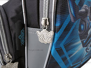 Рюкзак школьный для мальчика Max Steel, MX14-510K, цена