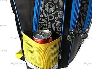 Рюкзак школьный Hot Wheels, HW14-509K, купить