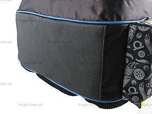 Рюкзак школьный Hot Wheels, HW14-509K, отзывы