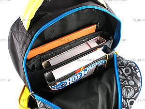 Рюкзак школьный Hot Wheels, HW14-509K, игрушки