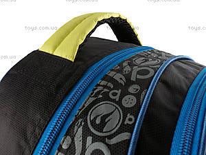 Рюкзак школьный Hot Wheels, HW14-509K, детские игрушки