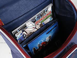 Рюкзак школьный каркасный Barcelona, BC14-501K, купить
