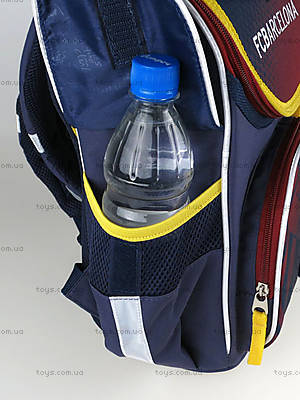 Рюкзак школьный каркасный Barcelona, BC14-501K, фото