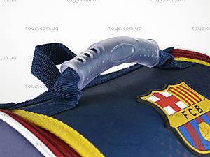 Рюкзак школьный каркасный Barcelona, BC14-501K, отзывы