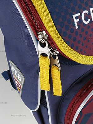 Рюкзак школьный каркасный Barcelona, BC14-501K, игрушки