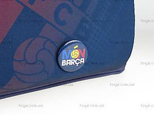 Рюкзак школьный каркасный Barcelona, BC14-501K, детские игрушки