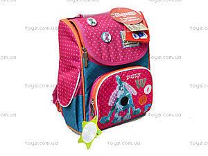 Рюкзак школьный каркасный Fabric Animals, 552143, купить