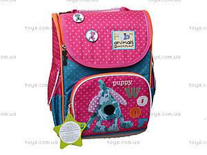 Рюкзак школьный каркасный Fabric Animals, 552143, фото