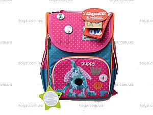 Рюкзак школьный каркасный Fabric Animals, 552143, отзывы