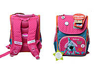 Рюкзак школьный каркасный Fabric Animals, 552143