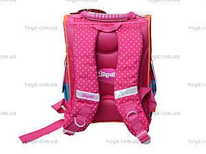 Рюкзак школьный каркасный Fabric Animals, 552143, цена