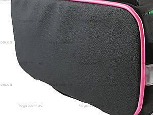 Рюкзак школьный каркасный Hello Kitty, HK14-501-4K, купить