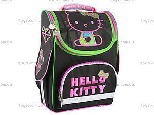 Рюкзак школьный каркасный Hello Kitty, HK14-501-4K