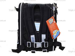 Рюкзак школьный каркасный Oxford, 552107, фото