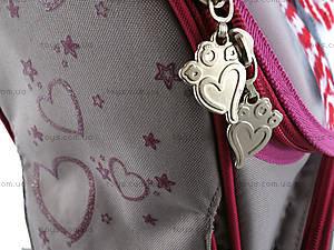Рюкзак школьный каркасный «Щенки», R14-501-1K, купить