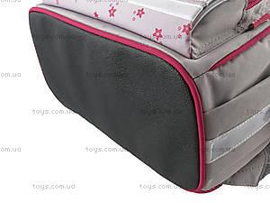 Рюкзак школьный каркасный «Щенки», R14-501-1K, фото