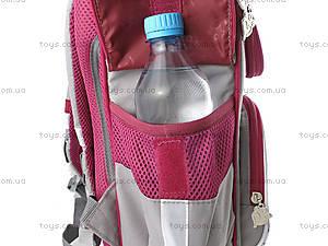Рюкзак школьный каркасный «Щенки», R14-501-1K, отзывы
