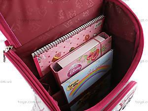 Рюкзак школьный каркасный «Щенки», R14-501-1K, игрушки
