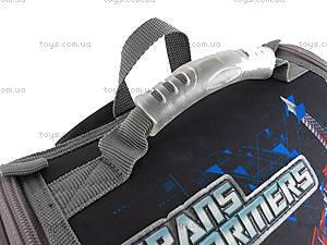 Рюкзак школьный каркасный «Трансформеры», TF14-501-1K, отзывы