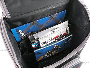 Рюкзак школьный каркасный «Трансформеры», TF14-501-1K, цена