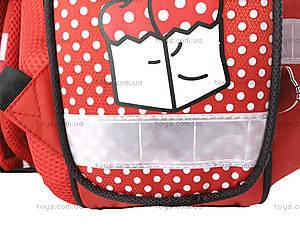 Рюкзак школьный «Хеллоу Китти», HK14-521K, купить