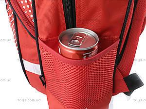 Рюкзак школьный «Хеллоу Китти», HK14-521K, игрушки