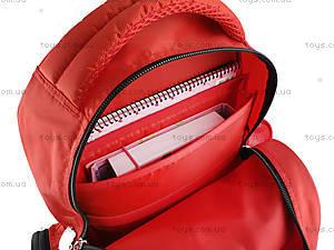 Рюкзак школьный «Хеллоу Китти», HK14-521K, детские игрушки