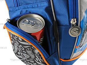 Рюкзак школьный «Хот Вилс», HW14-510K, купить