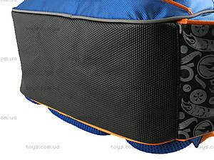 Рюкзак школьный «Хот Вилс», HW14-510K, отзывы